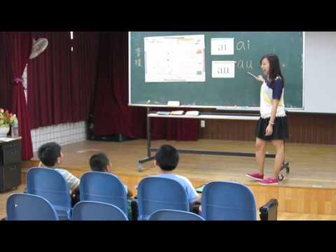 20131025母語教學2 - YouTube pic
