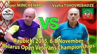 Raubichi Igor` MINCHENKOV - Vazha TSHOVREBADZE Table Tennis Настольный теннис