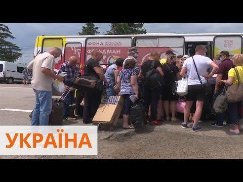 Люди часами стоят на жаре без масок и дистанции: ситуация на пункте пропуска Гоптовка