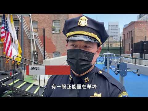 【天下新聞】三藩市華埠: 男子暴力襲擊華裔女警 中央警局局長回應疑犯被控多項罪名