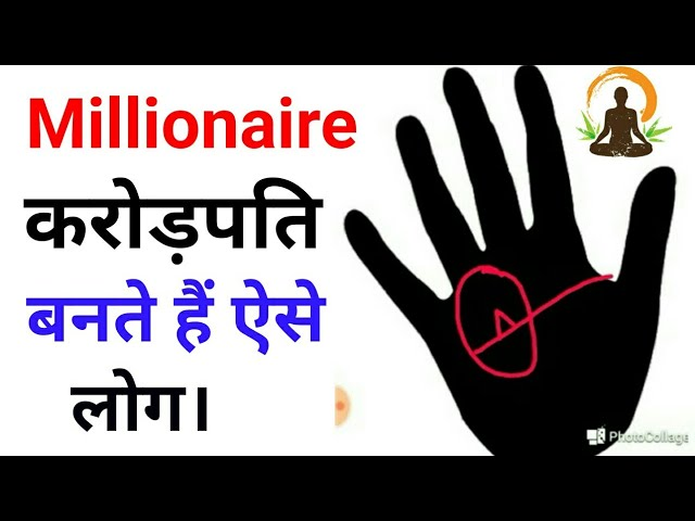 Palm Reading: Millionaire Tips, ???? ???? ??? ??? ?? ?? ????? How to become millionaire
