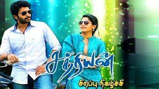 Sathriyan Movie | Vikram Prabhu,Manjima Mohan | Yuvan Shankar Raja| Sirappu Nigazhchi | Kalaignar TV