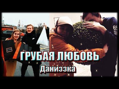fifu-grubaya-lyubov-video-dlya-sado-maza