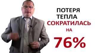 Пластиковые окна Казань — ЭкоПласт(, 2014-11-17T08:00:56.000Z)
