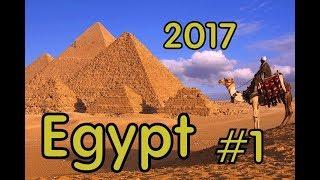 Египет .2017 Переход границы из Израиля в Египет