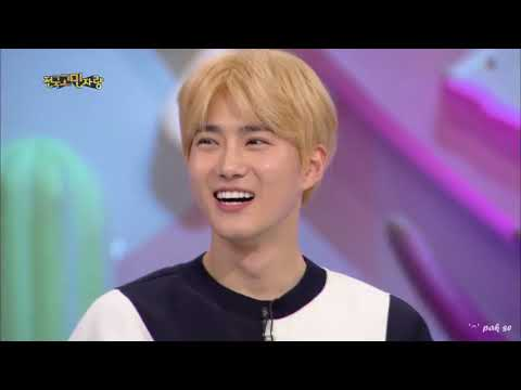 EXO Suho Laugh