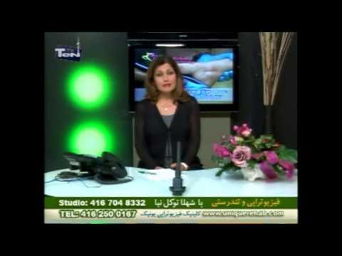 Expert Advice, Knee joint Examination and Treatment  by Unique Rehab - Shahla Tavakolnia.
