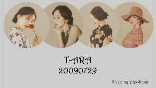 T-ARA - 20090729 [HAN/ROM/ENG][Lyrics] MP3