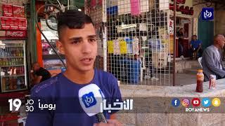 الاحتلال يشل الحركة التجارية في القدس والجماعات الاستيطانية المتطرفة تنكل بالتجار - (15-10-2017)