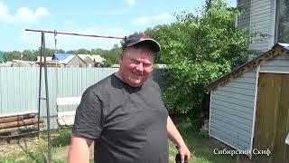 Рыбалка на Паук Окунь Горячего Копчения