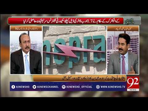 Bakhabar Subh - 30 September 2017 - 92NewsHDPlus