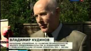 Москва меняет заборы. Сколько это будет стоить?(, 2011-05-13T08:08:56.000Z)