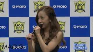 アイドルグループ「AKB48」の板野友美さんが1月11日、東京都内でクルマ...