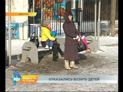 Водители маршруток отказываются перевозить детей в Иркутском районе
