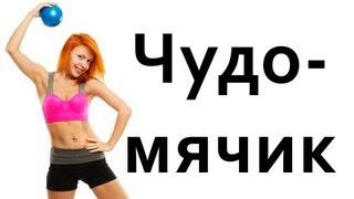 Фитнес дома для женщин | Презентация программы тренировок