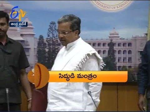 Andhra Pradesh | 17th April 2018 | ETV 360 7:30 AM News Headlines