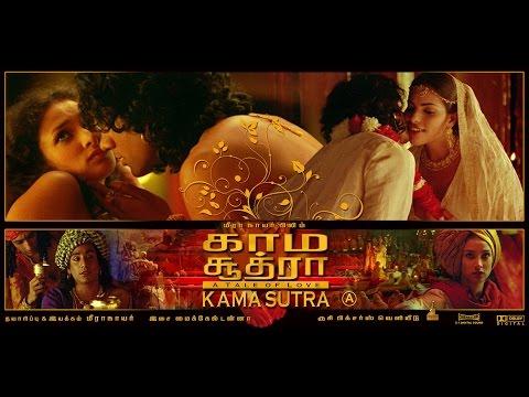 Kamasutra A Tale of Love  Tamil   Indira Varma