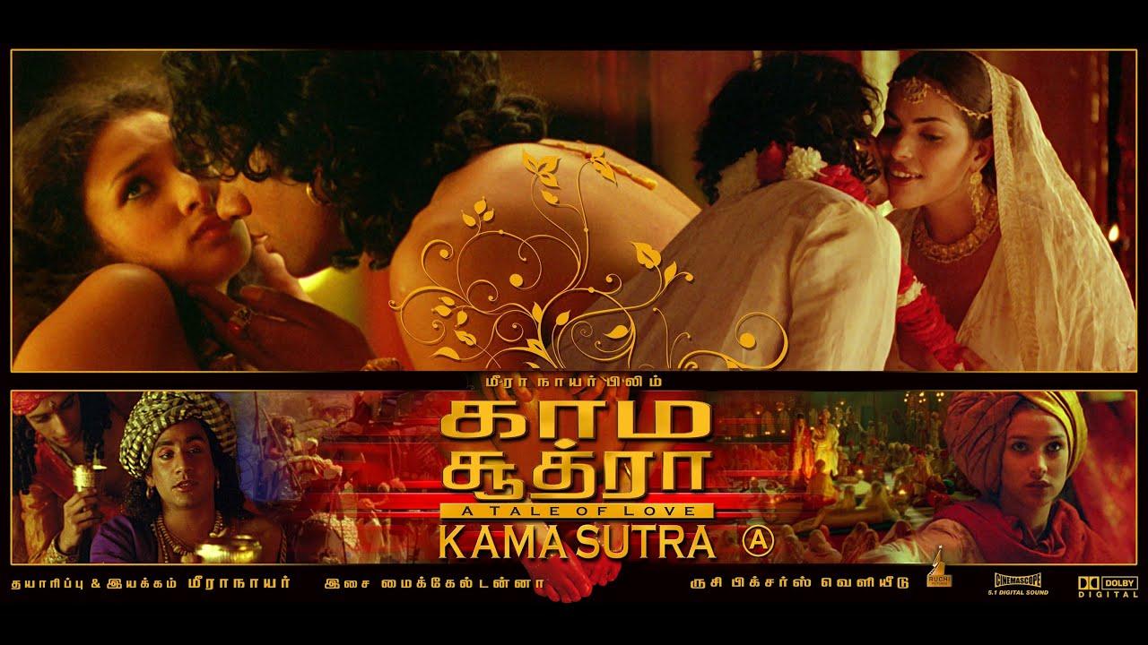 Kamasutra tamil movie watch online free