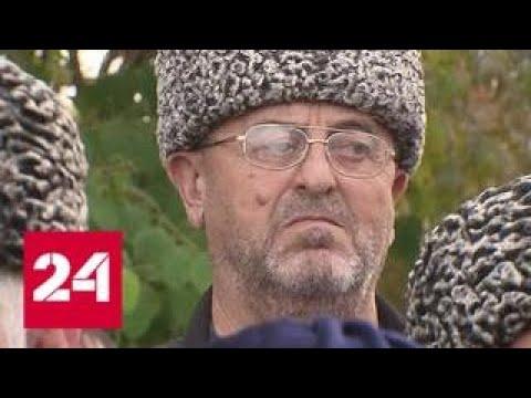 Старейшины одобрили соглашение между Чечней и Ингушетией
