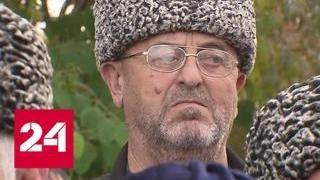 Старейшины одобрили соглашение между Чечней и Ингушетией - Россия 24