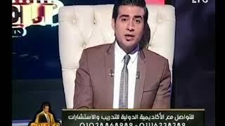 برنامج DrWell   مع وليد صلاح الدين حول كيف تتحكم في احاسيسك ومشاعرك-16-10-2017