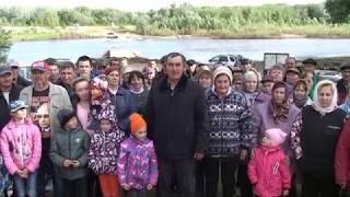 Обращение жителей села Нижнеозерное к В.В. Путину