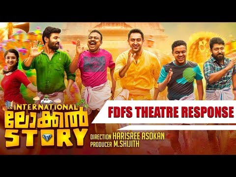 An International Local Story | Theatre Response after First Day First Show |  Harisree Ashokan