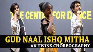 Gud Naal Ishq Mitha   Wedding Choreography   Ek Ladki Ko Dekha Toh Aisa Laga   Sonam   Anil