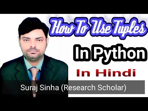 #18 Python Tuples - Python Tutorial - Learn Python Programming thumbnail