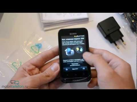 Распаковка Sony Xperia Tipo Dual (unboxing)