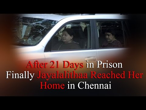"""After 21 Days in Prison Finally Jayalalithaa Reached Her Home in Chennai – RedPix24x7  AIADMK chief J. Jayalalithaa has reached her Poes Garden residence. Unmindful of the heavy downpour, she was given a rousing reception by thousands AIADMK cadres throughout her journey from the airport till her residence. Thousands of AIADMK cadres had been waiting patiently since morning to see their leader Jayalalithaa. D Ramesh, a party functionary from Royapuram, who was waiting since morning, said, """"I don't want to leave this place without seeing her."""" A large number of women too had gathered at Poes Garden since morning on the hope that their leader will say a few words - usually from the balcony on major occasions. Earlier, Jayalalithaa was released today from jail here after 21 days, a day after Supreme Court granted her bail in an 18-year-old disproportionate assets case. Jayalalithaa stepped out of Parappana Agrahara Central Prison shortly after Special Court Judge John Michael D' Cunha issued the release order. Tamil Nadu Chief Minister O Pannerselvam, several ministers, MPs and legislators received her near the prison after which she headed to HAL airport to fly back to Chennai by a special flight. Jayalalithaa had yesterday got a major relief when the Supreme Court granted her conditional bail and suspended the sentence of four years simple imprisonment given by the trial court in Bangalore in the 18-year-old illegal assets case. Earlier, the release order by the Special Court came after a bond for Rs. two crore and surety on assets for more than Rs. one crore was furnished for Jayalalitha. Copy of the Supreme Court order was also produced by her lawyers. Jayalalithaa's close aide Sasikala and her relatives Sudhakaran and Elavarasi, who also fufilled similar conditions, also walked out of jail. AIADMK supporters carrying Jayalalithaa's photos and holding flowers broke into celebrations as her motorcade passed through the heavily guarded route from the prison. Hundreds"""