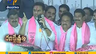 IF TRS Not Come Into Power I Will Leave Politics KTR in Kodangal