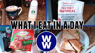WHAT I ATE TODAY ON WEIGHT WATCHERS FREESTYLE l Finding Bliss