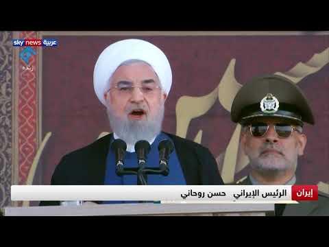 إيران ستقدّم للأمم المتحدة خطة للتعاون الإقليمي لضمان أمن الخليج  - نشر قبل 16 ساعة