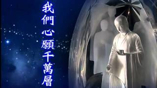 Repeat youtube video ~【誠心祈三願】-- 七月吉祥月