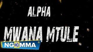 Mwana Mtule - Kila Siku (Official Lyric Video) Main Switch