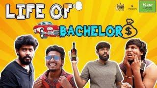 Life Of Bachelors | Bachelors Vazhkai ft. Zap Subscribe | Chennai Memes