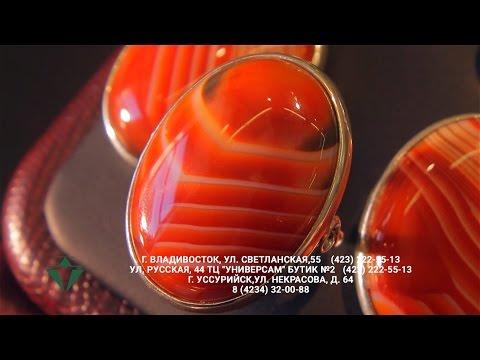 Ювелирные украшения: цена, качество, тренды