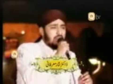 Nisar Ahmed Marafani- Bull Hawas Sun Se Mem Wazari Ke-kcsislamic - YouTube.flv