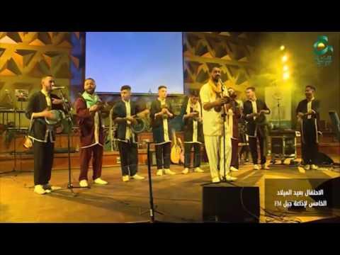 Lahbab group sur El_Djazairia TV اللقاء الثقافي قناة الجزائرية