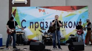группа ОКЕАН Рок фестиваль на Дне молодёжи в Сарове 24 06 17