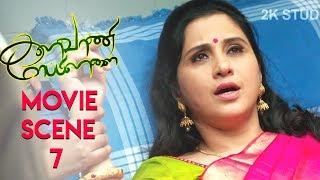 Kalavani Mappillai - Movie Scene 7 - Dinesh   Adhiti Menon   Anandaraj   Devayani