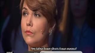 """""""Черное зеркало"""" полный выпуск от 21.10.2016"""