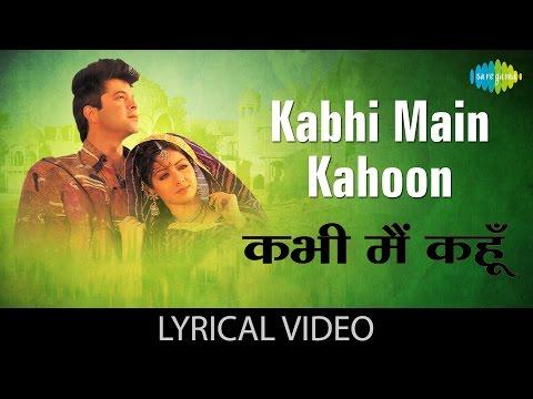 Kabhi Main Kahoon with lyrics   कभी मैं कहूँ गाने के बोल   Lamhe   Sridevi &Anil Kapoor