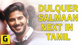 Dulquer Salmaan's Next Gets Mani Ratnam's Song Title | DQ | Ra. Karthik | Sreekar Prasad
