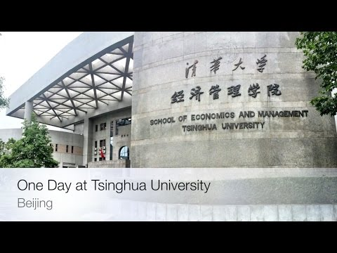 One Day at Tsinghua University