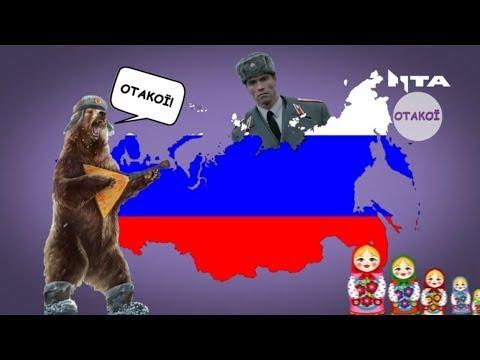 НТА - Незалежне телевізійне агентство: Проблеми із туалетом Путіна та напівмертвий