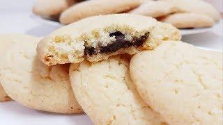 USKRŠNJI  ČOKO KEKSIĆI PUNJENI ČOKOLADOM ILI NUTELOM-CHOCOLATE COOKIES