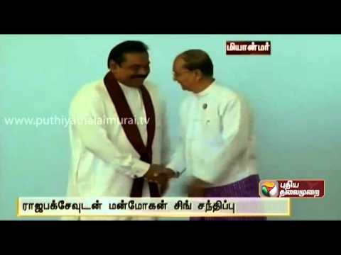 Prime Minister Manmohan Singh meets Lankan President