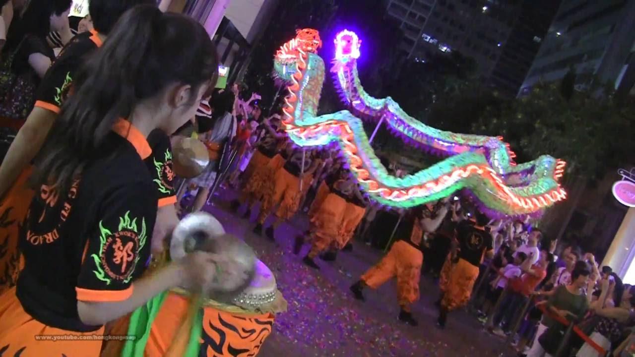 Download 2016-Sept-16【LED Dragon Dance】利東街《郭氏功夫金龍醒獅團 Kwok's Kung Fu & Dragon Lion Dance Team》@ Lee Tung St